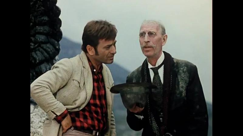 Месье, же не манж па сис жур… Гебен зи мир битте этвас копек ауф дем штюк брод… Подайте что-нибудь бывшему депутату (12 стульев)