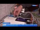 Вести Москва В Ивантеевке энергетики отключили за долги целый жилой поселок
