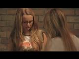 Временно беременна | Labor Pains (2009) /Линдси Лохан/