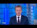 Вести Москва Вести Москва Эфир от 07 03 2017 17 20