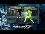 Лин Сяоюй VS Маршалл Ло (Tekken 7)
