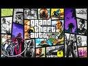 Grand Theft Auto V - Прохождение 63,5