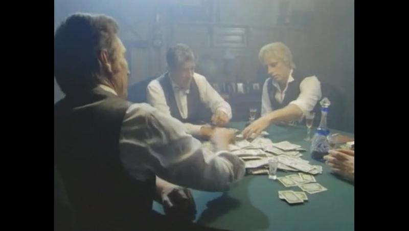 СЕРИАЛ - 1993 - Аляска Кид. Серия 11. Смертельный Покер (ДЖЕЙМС ХИЛЛ)