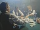 СЕРИАЛ 1993 Аляска Кид Серия 11 Смертельный Покер ДЖЕЙМС ХИЛЛ
