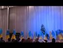 Выступление Мерджан 27 12 17