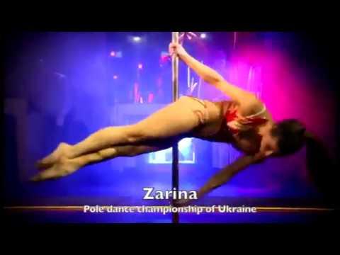 Zarina.Pole dance championship of Ukraine