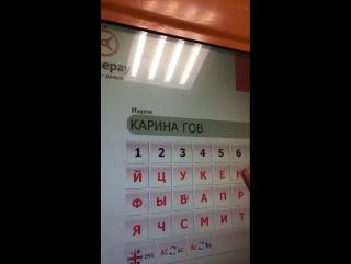 Эмилия меня любит)))))))))))))))