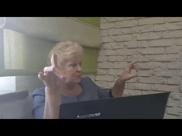 Часть1. Презентация продуктов компании B-epic. Академик Надежда Ивановна Андреева