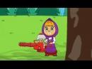 Маша и медведь замечательные приключения предательство кидалово жизнь - зло люблю маленьких девочек