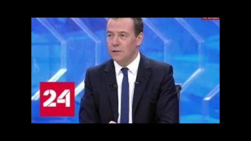 Премьер-министр РФ: больше половины доходов мы получаем не от торговли нефтью - Р...