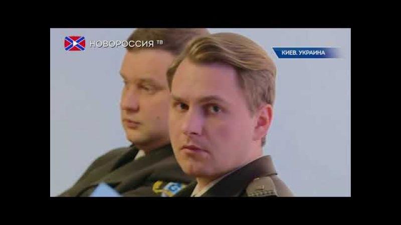 Лента новостей на Новороссия ТВ 16 февраля 2018 года