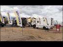 Чилесито, Аргентина Dakar 2018 Блог Сергея Карякина
