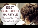 Best Hair Styles for Long Hair Best Bun Updo Hairstyle Tutorial for Prom Krushhh by Konica