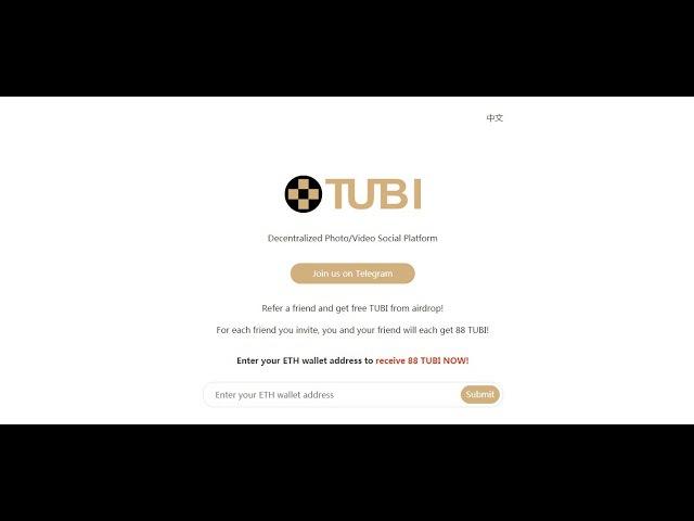 Бесплатная криптовалюта TUBI. Airdrop халява