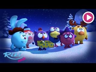 Песенка про Новый год 🎄❄🎅 Смешарики ⏲ Мультфильм и Колыбельная