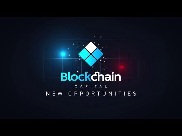 Blockchain Capital Introduction english