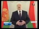 Лукашенко о сожжении жителей Хатыни и других преступлениях УПА в Беларуси во время войны