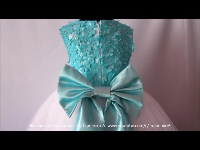 Очень красивое Платье! Очень красивое Кружево Ручная-Работа DIY HAND-MADE