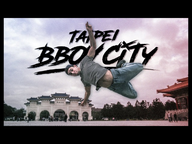 Welcome To Taipei Bboy City, Taiwan | YAK FILMS x ORELHA NEGRA Music