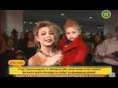 Тина Кароль и Веня Шоумания от 27/02/2011