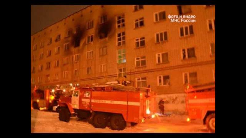 В Чусовом при пожаре в пятиэтажном общежитии по улице 50 лет ВЛКСМ погибло 6 человек