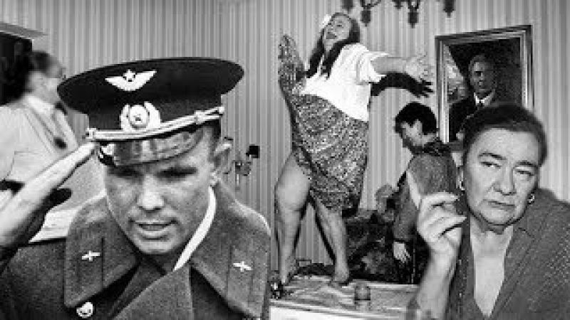 Гагарин прожил в Психушке 20 лет и умер в 1992 году