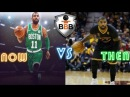 Kyrie Irving THEN vs NOW Handles And Ankle Breakers Mix