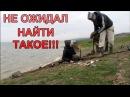 НЕ ОЖИДАЛ ШУРФ НА БЕРЕГУ МОРЯ РАСКОПАЛИ ФУНДАМЕНТ! Кладоискатели -Украина! (