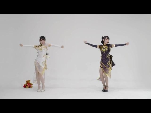 Танец двух красивых японок