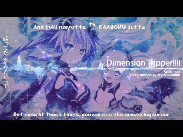 Dimension tripper! [Eng/Rom/Jap Lyrics]