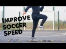 Learn how to improve soccer speed - Day 11 of 90 days