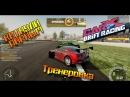 CarX Drift Racing ONLINEПарный DRIFT 1 Катнули с Legendarky на тренировке.