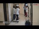 Руководство одного из медицинских центров Волгограда подозревают в хищении денег