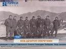 ФСБ раскрывает секреты: в Перми опубликованы рассекреченные документы и фотографии