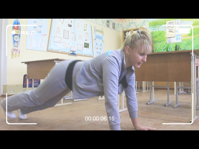 Найкраща вчителька)