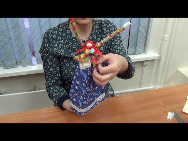 Мастер-класс изготовление куклы Масленица часть 2