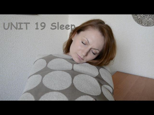 UNIT 19. Sleep. Словарный запас для IELTS на 6 - 7 баллов.