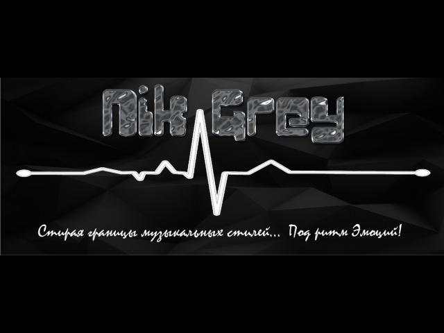 Nik Grey Hype (Life Party Single)