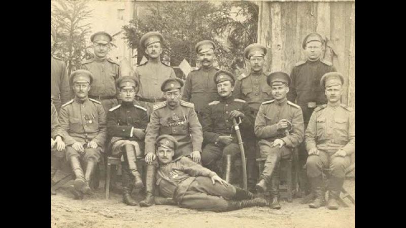 На сопках Маньчжурии (Пётр Киричек)