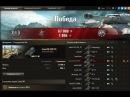 AMX 13 90 - ЛТ-15. Мастер агрессивной разведки