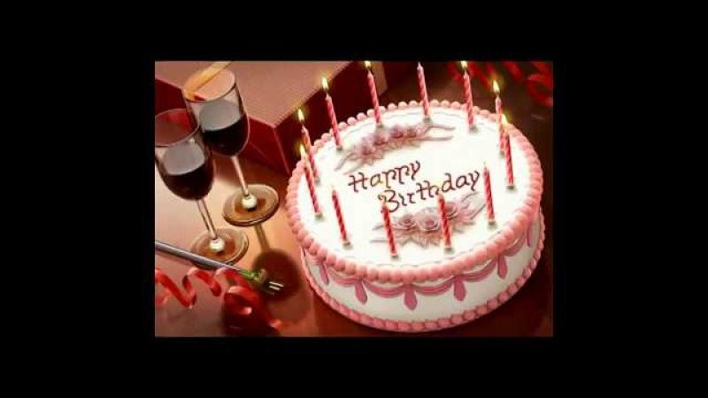 Аниме клип С Днем Рождения ( для по други )