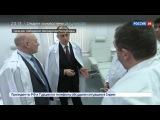 Новости на «Россия 24»  •  В столице Кабардино-Балкарии открылся новый центр диализа