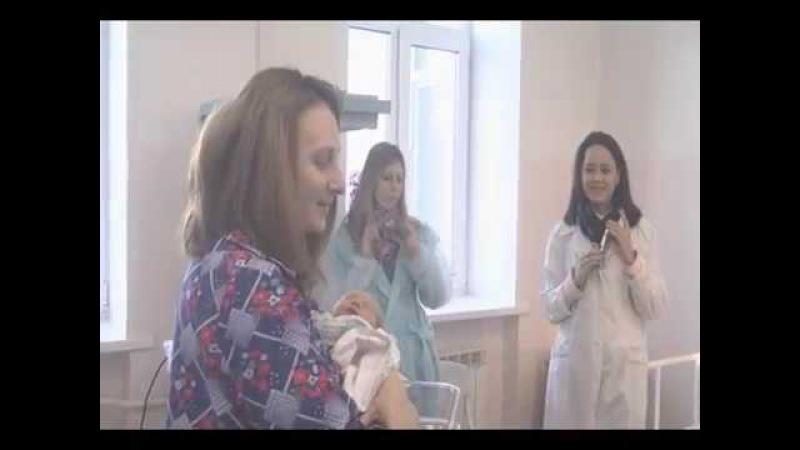 Поздравление с Днем матери в родильном отделении Кушвы