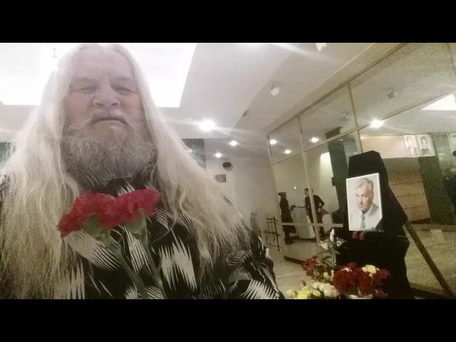 В театре Сатиры прощание с легедой 70 ых от 15 1 18 Державин М М С 4
