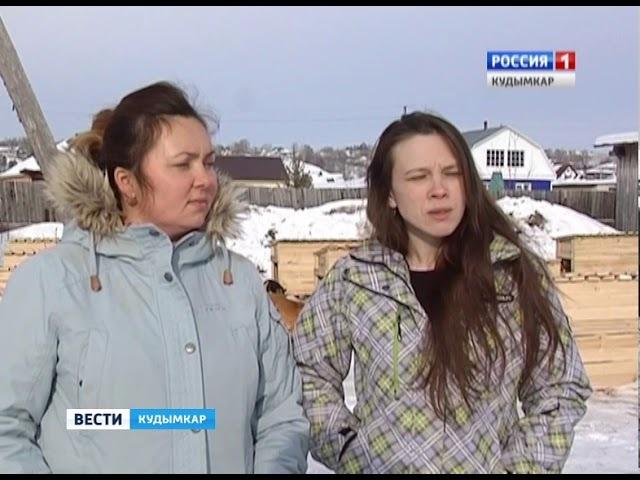 Вести. Кудымкар 15.03.18