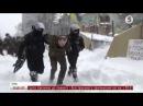 3 марта 2018 Киев Демонтаж наметового містечка з під Ради включення
