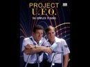 Project U.F.O. 1978 (Série Completa na Descrição) Baseado em Fatos Reais - Replay Filmes 2