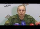 Эдуард Басурин о ситуации в ДНР на 23.03.18. Актуально