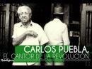 КультФронт. Ч.2 - Карлос Пуэбла
