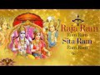 Diwali Special Song - Raja Ram Ram Ram - Shree Ram Bhajan by Swami Mukundananda
